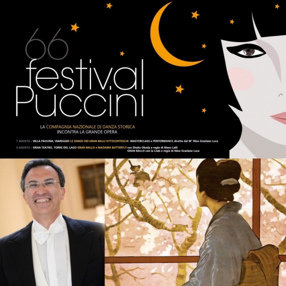 Read more about the article 66° FESTIVAL PUCCINI