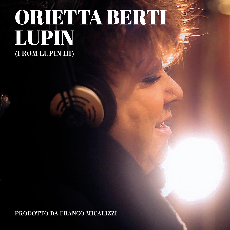 """You are currently viewing """"LUPIN III"""" – ORIETTA BERTI"""